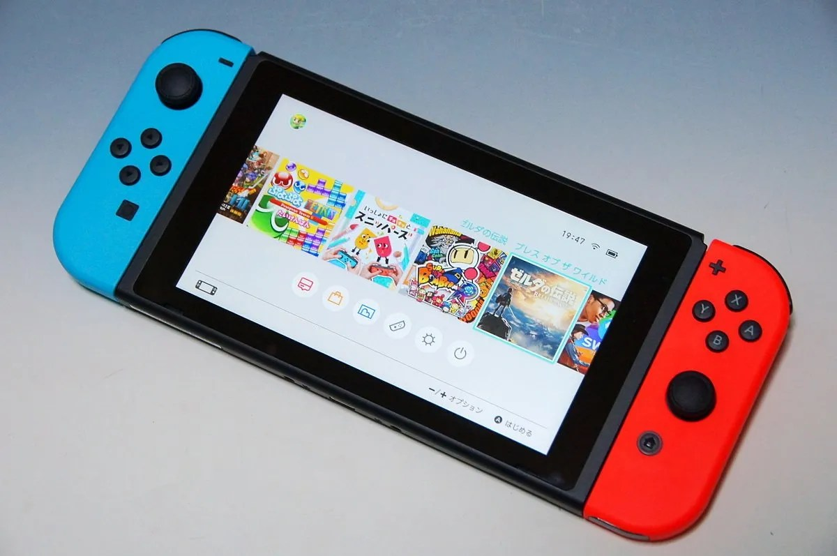 Nintendo Bans Prominent Hacker's Switch From Going Online